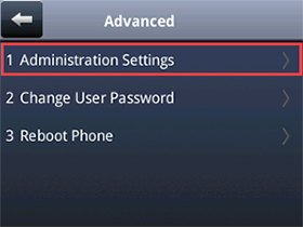 Resetting to Factory Default and Upgrading Firmware on a