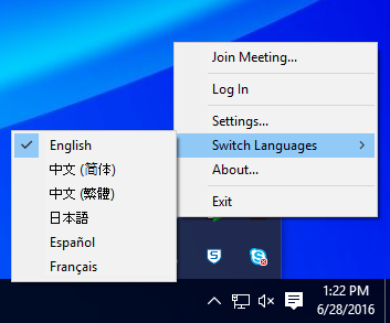 Change your language on Zoom – Zoom Help Center